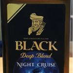 ブラックニッカナイトクルーズのレビューと評価、おすすめの飲み方