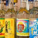 泡盛おすすめの飲み方【3選】さらに美味しくなるとっておきの方法とは?