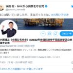 2022年参院千葉、小西ひろゆき(N国)VS小西ひろゆき(無)が実現!?